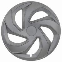 Автомобильные колпаки на колеса Модель: РЕКС