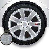 Автомобильные колпаки на колеса Модель: ВР